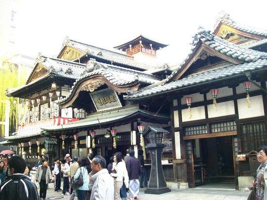 Dogo Onsen Honkan : 本館入り口