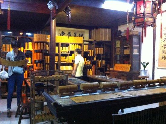 Wuzhen Water Town : Alte Buchbinderei