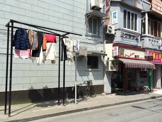 Shanghai Narada Boutique Bund : Muy cerca del hotel, a dos cuadras.