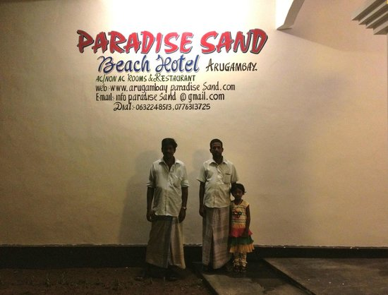 Paradise Sand Beach Hotel: Two of the three brothers