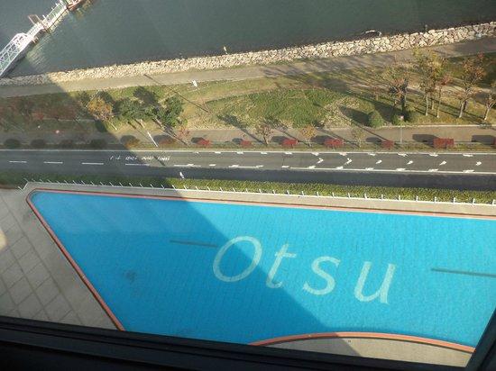 Lake Biwa Otsu Prince Hotel: Vista desde la habitación