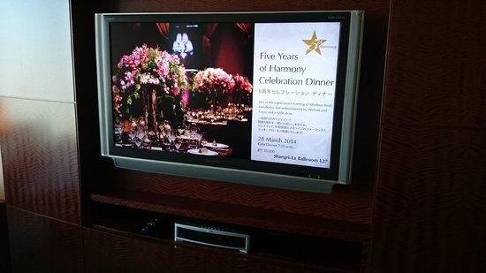 Shangri-La Hotel, Tokyo: TV