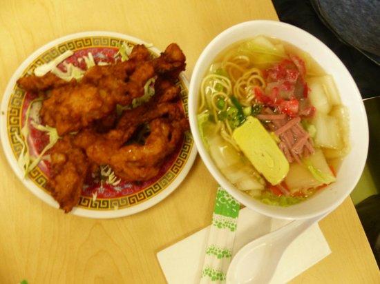 Shiro's Saimin Haven: Saimin & Fried Pork Chops