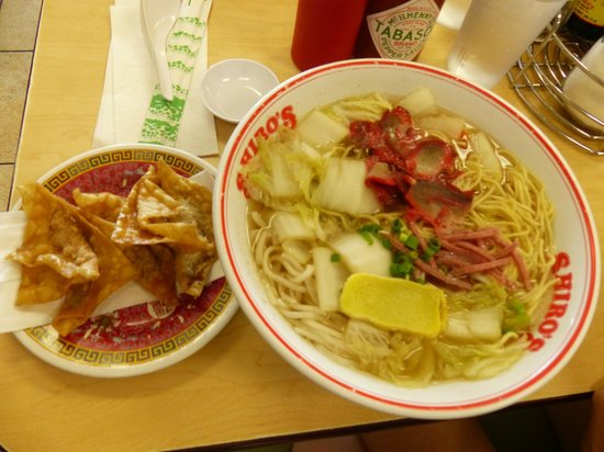 Shiro's Saimin Haven: Saimin & Fried Wonton