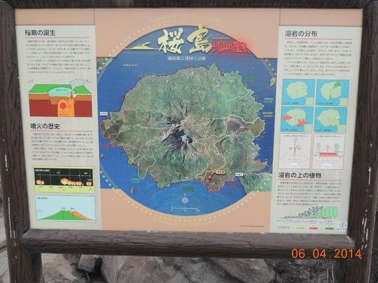 Sakurajima: Mapa do vulcão