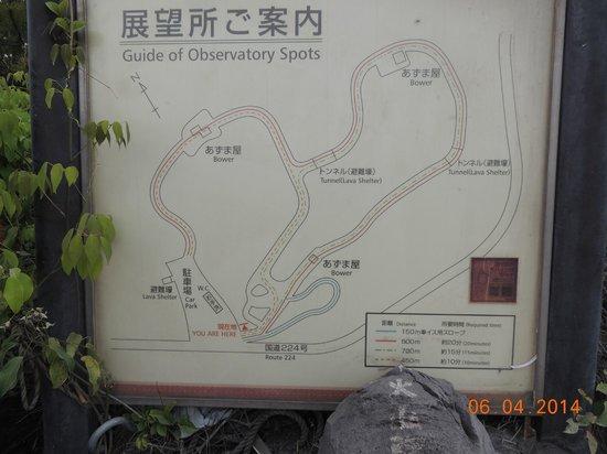 Sakurajima: Mapa da trilha