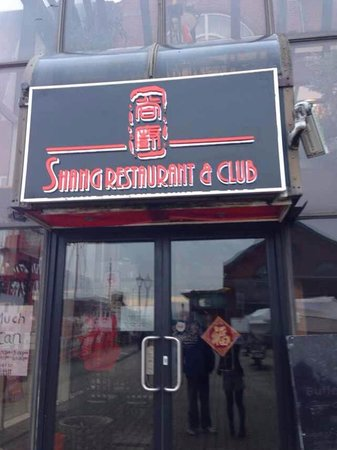 Shang Restaurant & Club: Front Door and Sign