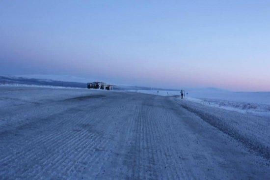 Northern Alaska Tour Company: Desolate landscape of the far north.