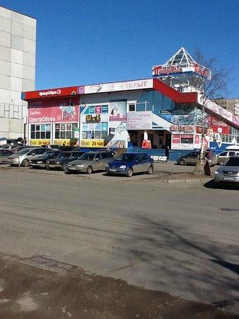 Hotel Belomorskaya: Магазин возле отеля.