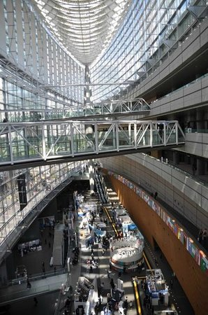 Tokyo International Forum: a sunny day view