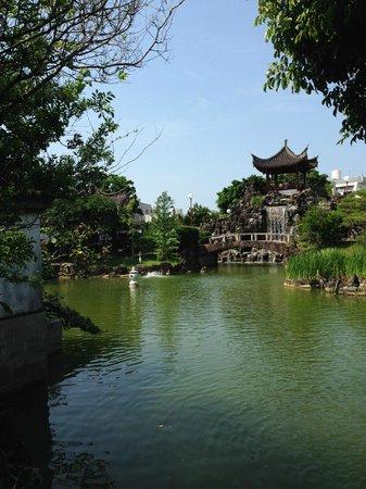 Fukushu-en Garden: Beautiful view.