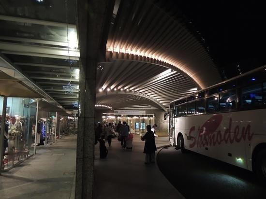 Grand Prince Hotel Hiroshima Ferry