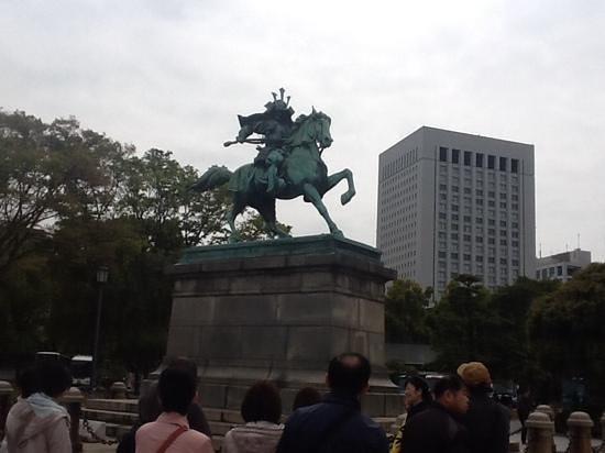 Hotel New Otani Tokyo Garden Tower: enfrente del palacio del emperador