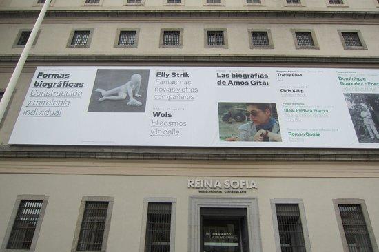 Musée Reina Sofía : ソフィア王妃芸術センター