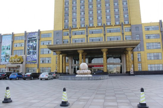 Shenda Sea River Hotel: View form outside