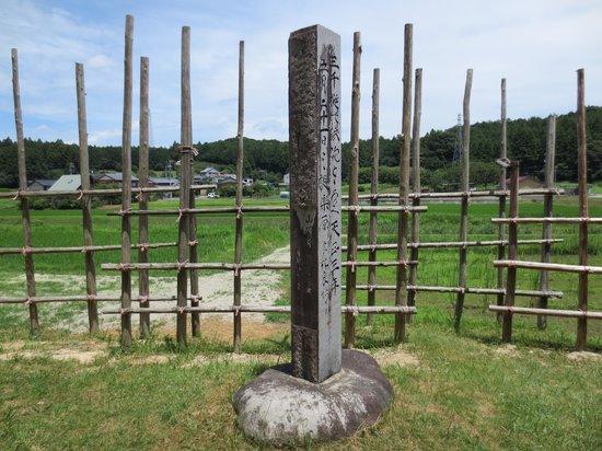 Shitaragahara Battlefield : 記念碑