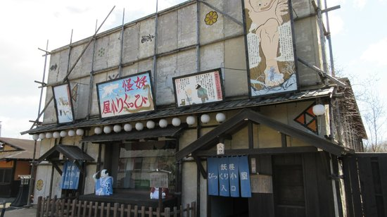 Noboribetsu Date Historic Village: House of Monsters