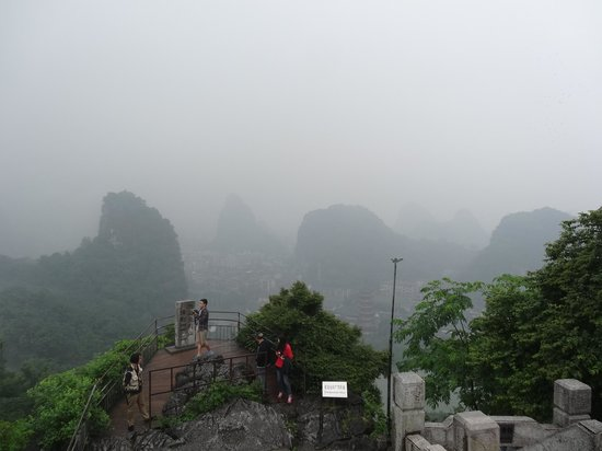 Fubo Hill : View from the top