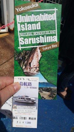 Sarushima Island (Monkey Island): I finally got my ticket!