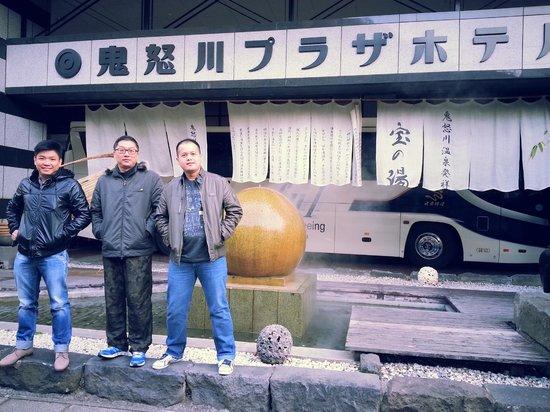 Kinugawa Plaza Hotel : Entrance