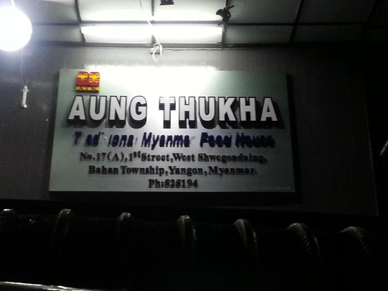 Aung Thukha: Signboard with address