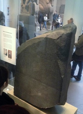 British Museum : The Rossetta Stone