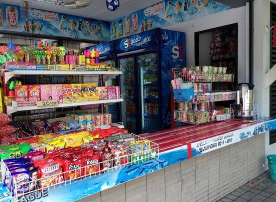 Benjasiri Park: Kiosk