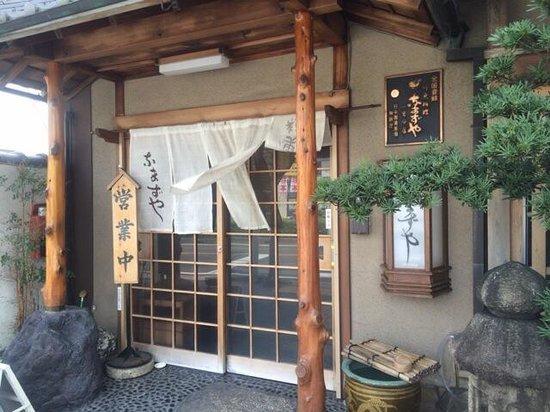 Namazuya Ichinomiya: 店構え