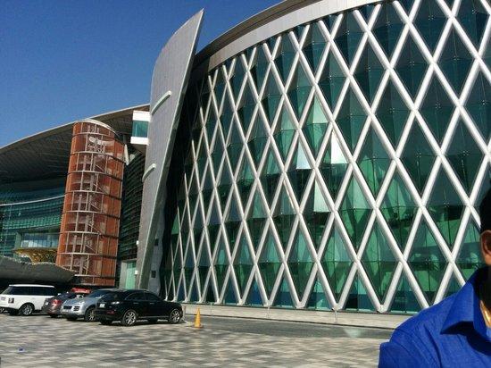 Meydan IMAX Theatre