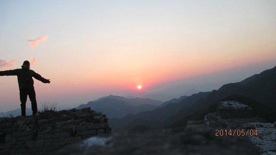 ChinaHiking: sunrise