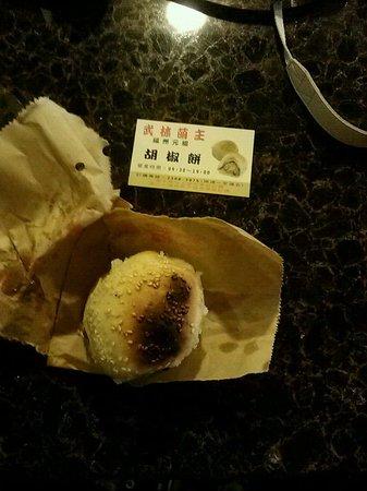 Fuzhou Yuanzu Hujiaobing: 一個でお腹いっぱいになります