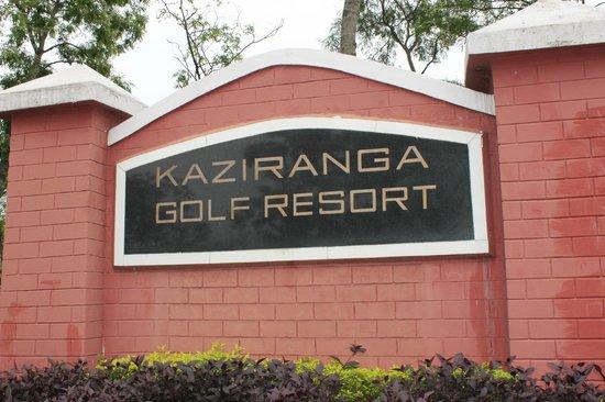 Kaziranga Golf Resort : Entrance
