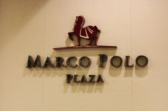 Marco Polo Plaza Cebu: Marco Polo
