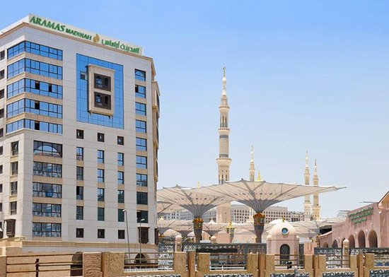 Millennium Taiba Hotel : AL Maddinah Aramas
