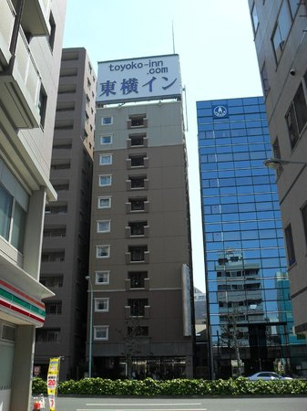Toyoko Inn Uenotawaramachi Station : Outside view