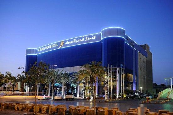 Al Hamra Palace Hotel Riyadh: Main Building