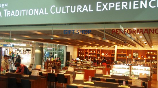 Incheon Airport Transit Hotel: Korean Cultural Experience Center