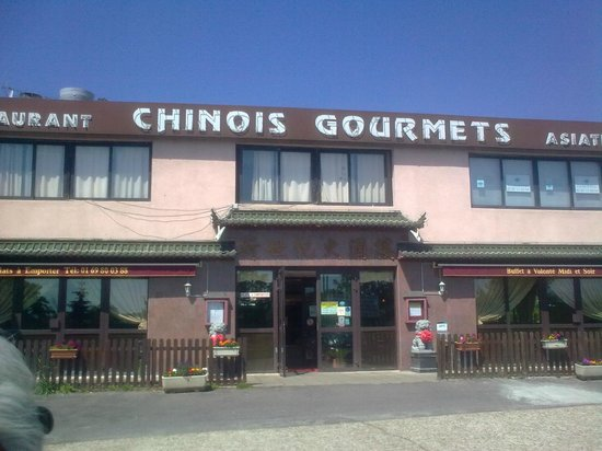 Au chinois gourmet montlhery restaurant reviews phone for Restaurant chinois