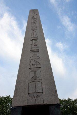 World Heritage Hotel Istanbul: Egytian Obelisk near hotel