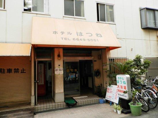 Hotel Hatsune