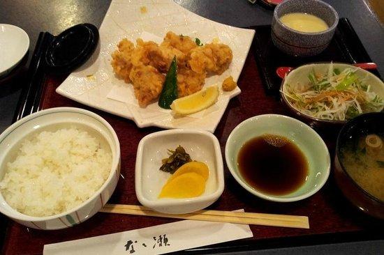 Japanese Restaurant Nanase