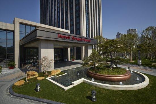 Shanghai Marriott Hotel Parkview: Entrance
