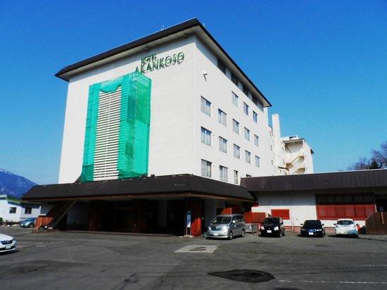 Hotel Akankoso : The facade