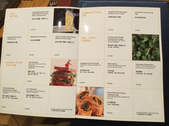 Sheraton Hsinchu Hotel: One page of the menu - multiple options and languages