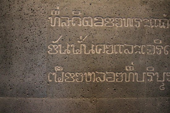 SO Sofitel Bangkok: Fantastic details