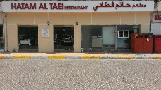 Hatam Al Tae Restaurant: Hamdan street next to crown plaza hotel abu dhabi