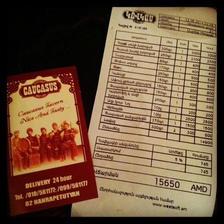Caucasus Tavern: Чек на два человека