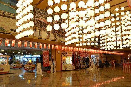 Ryugujo Hotel Mikazuki: お祭りランド