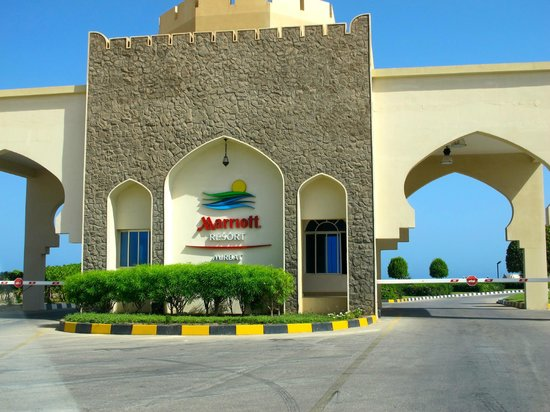 Mirbat Marriott Resort: the entrance