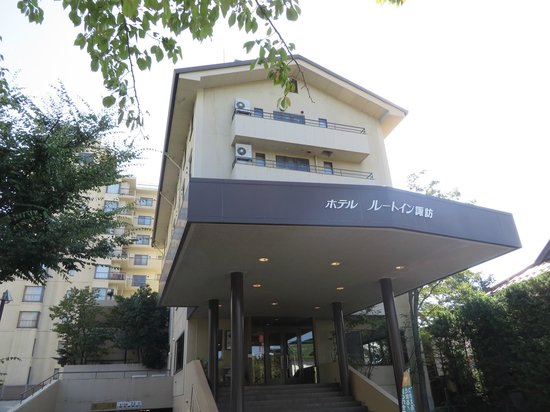 Hotel Route-Inn Kamisuwa: ホテル外観